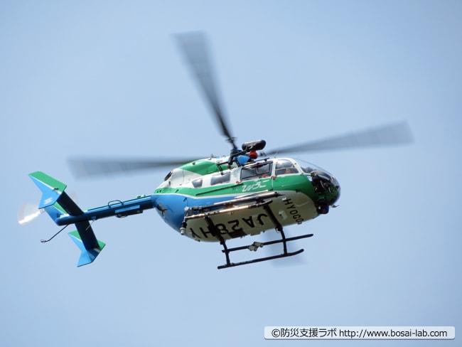 JA28HY(ひょうご:HYOGO) 兵庫県消防防災航空隊のヘリコプターによる上空からの情報収集。