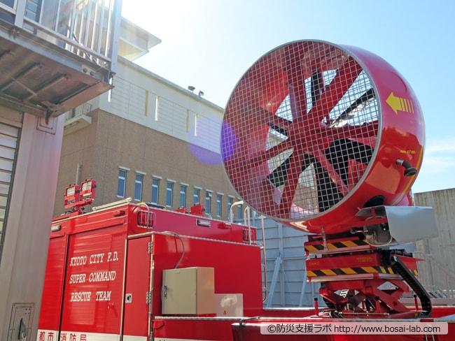 特別高度工作車(ブロアー車)のファン部分。京都の消防士の活動写真。