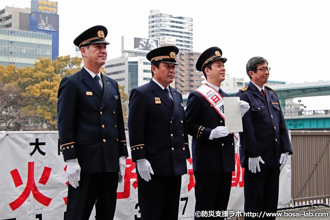 西川忠志さんへの1日消防署長任命式には今回の船舶火災総合訓練に協力された大阪水上バス株式会社様も参列されました。