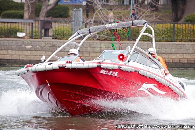救助艇「ゆめしま2号」も要救助者を回収し現場から離脱へ。