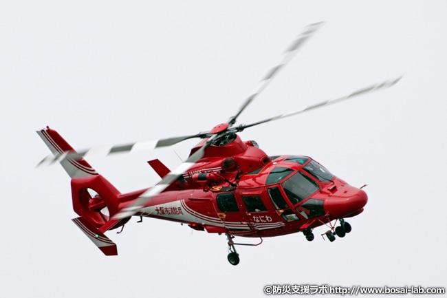 消防ヘリコプター「なにわ」による情報収集。訓練開始時に旋回して情報収集をするという役割でしたが、訓練終了間近にも再度飛来してゆっくりと旋回、市民の目を集めていました。
